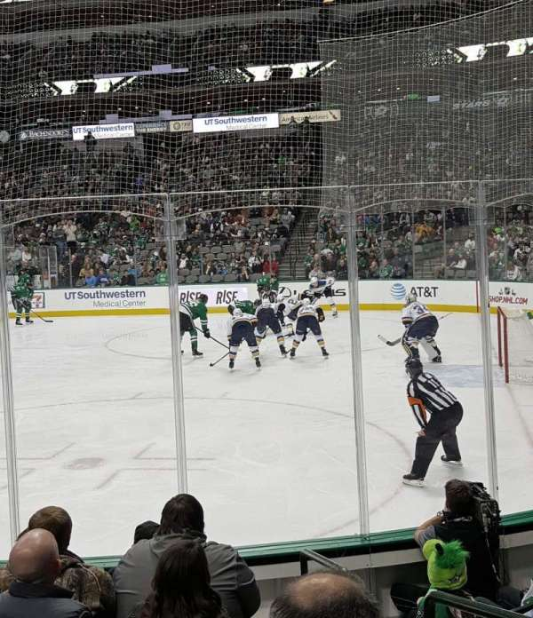 American Airlines Center, section: 104, rangée: G, siège: 1