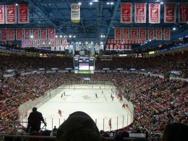 Joe Louis Arena, section: 228, rangée: 8, siège: 7