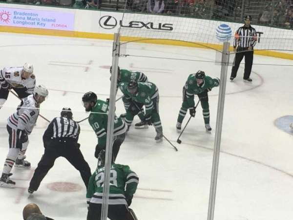American Airlines Center, section: 104, rangée: N, siège: 12
