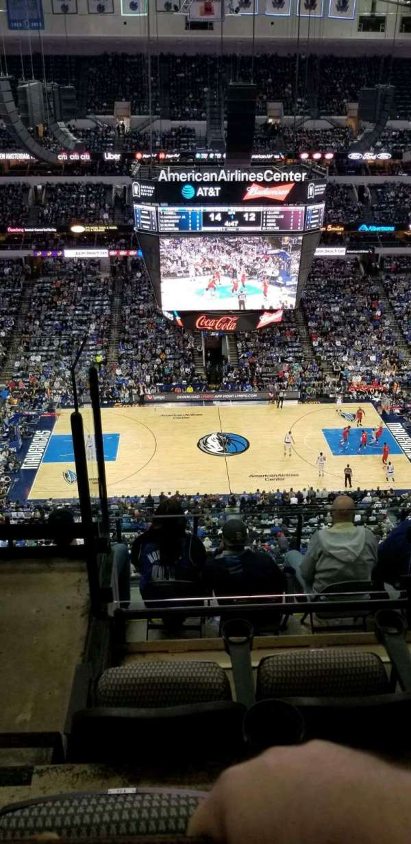 American Airlines Center, section: 310, rangée: H, siège: 15