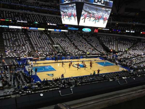 American Airlines Center, section: 212, rangée: A, siège: 5