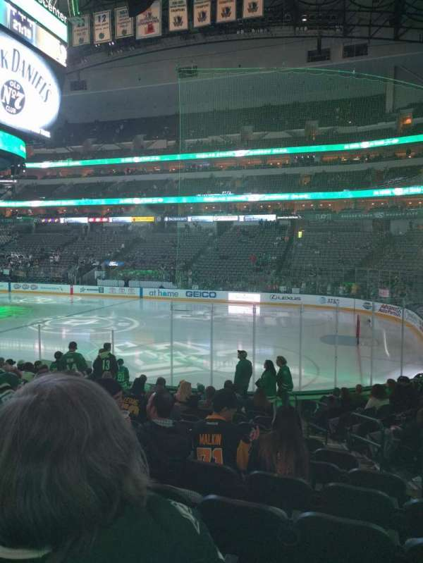 American Airlines Center, section: 104, rangée: N, siège: 5