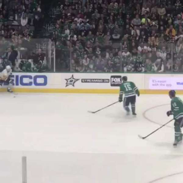 American Airlines Center, section: 105, rangée: N, siège: 5