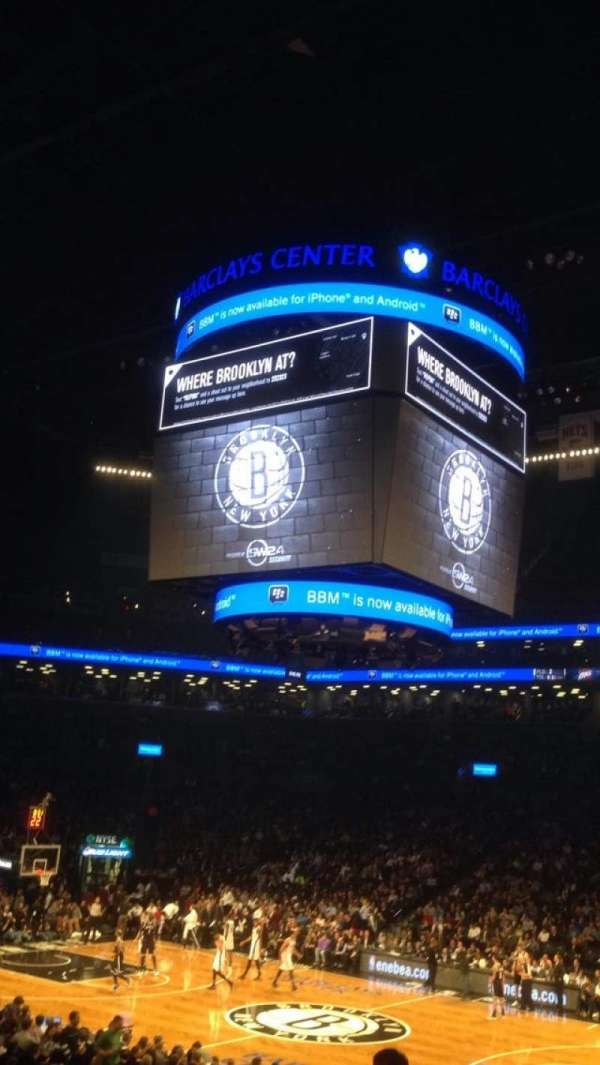 Barclays Center, section: 121