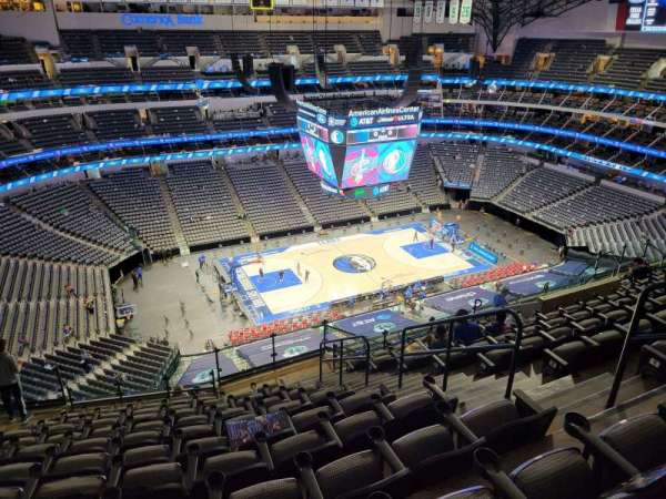 American Airlines Center, section: 329, rangée: R, siège: 5