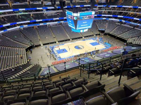 American Airlines Center, section: 329, rangée: N, siège: 4