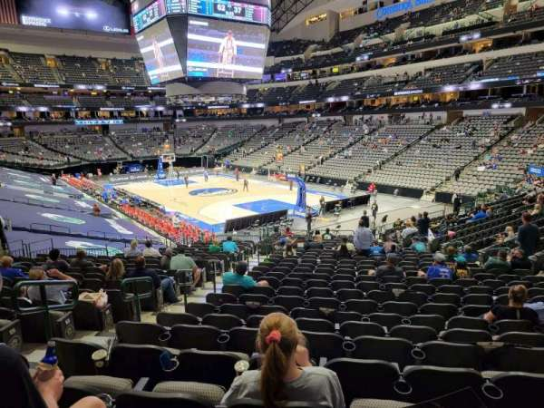 American Airlines Center, section: 114, rangée: ZZ, siège: 17