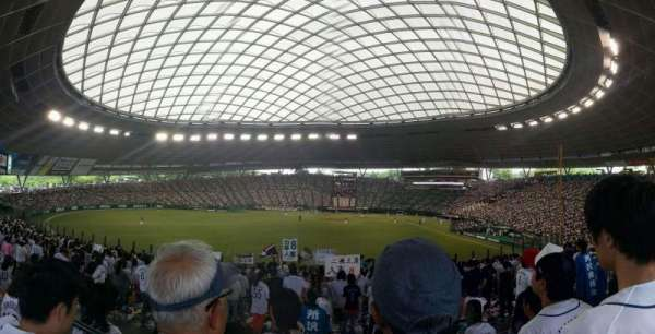 MetLife Dome, section: Home Supporters