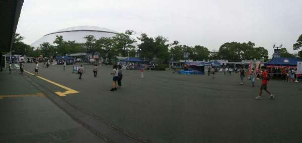MetLife Dome, section: Outside