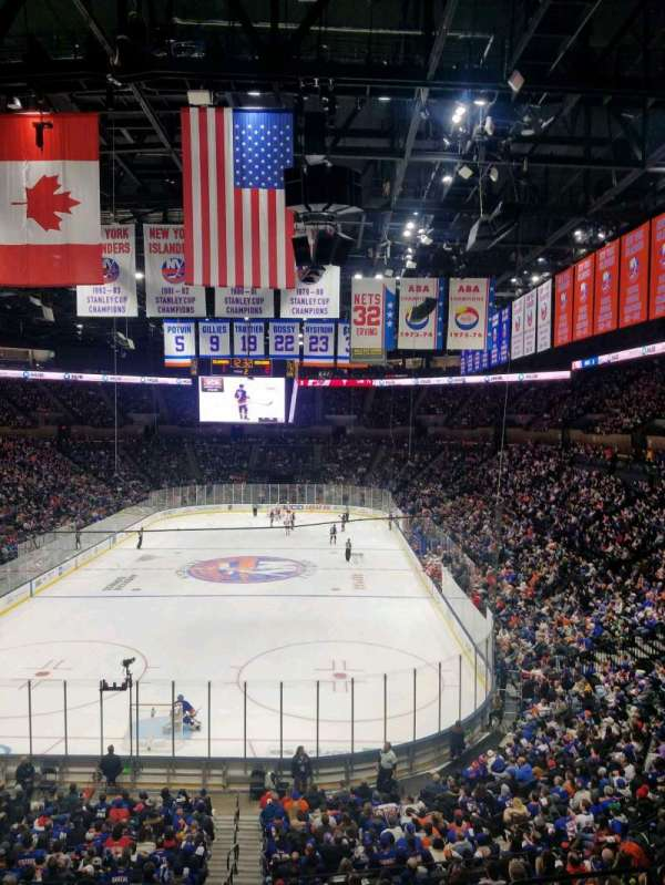 Nassau Veterans Memorial Coliseum, section: 233, rangée: 1, siège: 1