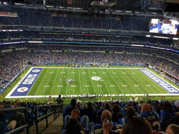 Lucas Oil Stadium, section: 641, rangée: 17, siège: 24