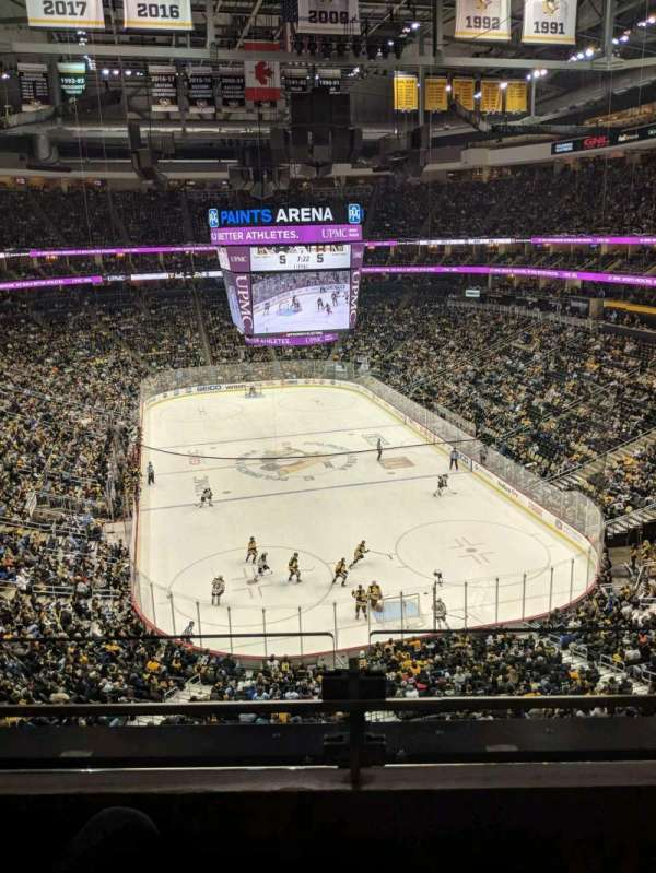 PPG Paints Arena, section: 229, rangée: B, siège: 11