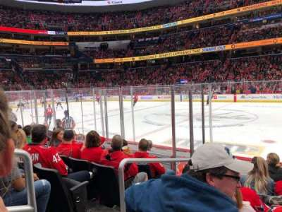 Capital One Arena section 112