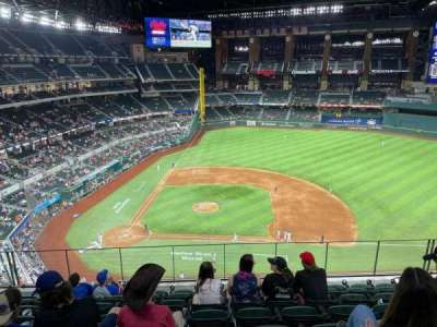Globe Life Field section 223