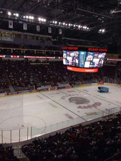 Giant Center section 204