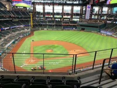 Globe Life Field section 221