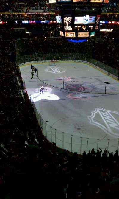 Nationwide Arena, section: 226, rangée: D