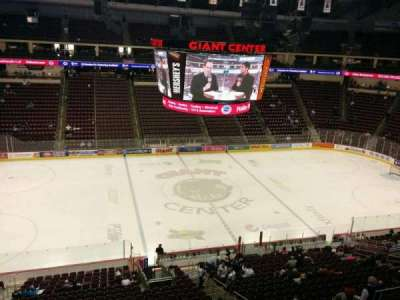 Giant Center section 219