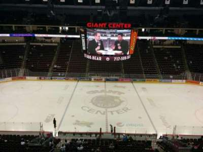 Giant Center section 220